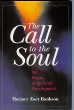 14 Book Bankson Call to the Soul